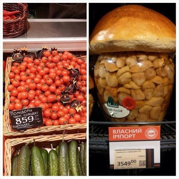 В Украине продают помидоры по 1100грн/кг (фото)