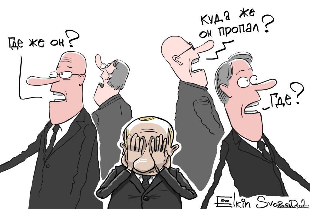 Карикатура дня: куда исчез Путин?