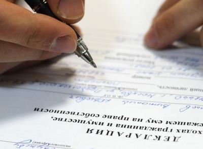 Болградаская ГНИ напоминает о декларировании своих доходов