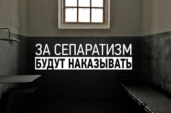В Измаиле мужчина осужден за сепаратизм