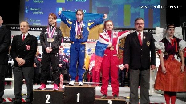 2503151-1 Измаильская спортсменка стала чемпионкой Европы по пауэрлифтингу