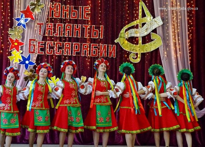 """2503156 Измаил: торжественное открытие фестиваля """"Юные таланты Бессарабии"""""""