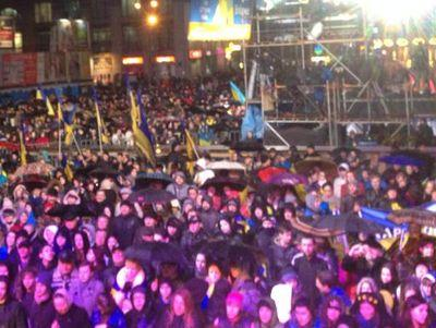 Ода Ляшко Коломойскому  на митинге за единство Украины (видео)