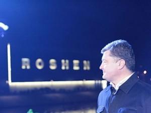 Путин не даёт Порошенко продать Roshen