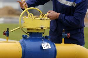 Новая цена на газ  для Украины