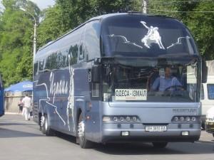 69013-300x225 Транспортное сообщение в Бессарабии может прекратиться
