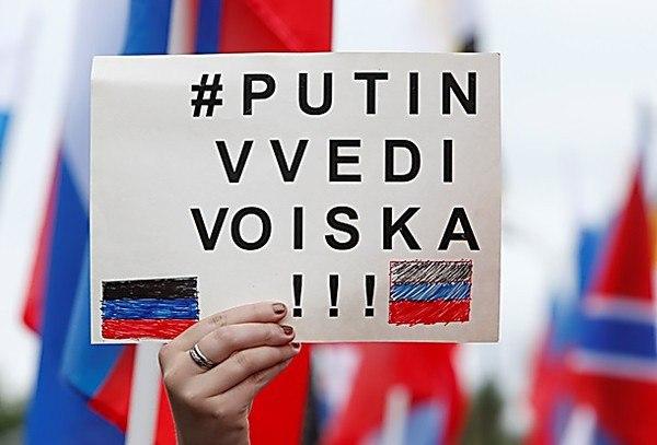 Путину хотят вернуть право на ввод войск в Украину