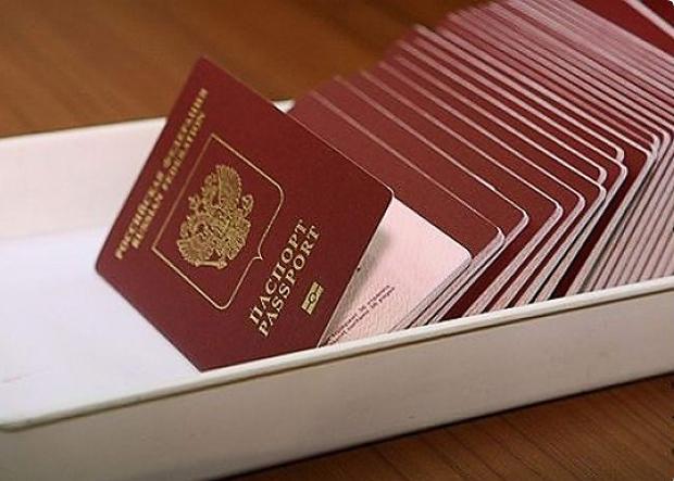 C 1 марта россияне не смогут въезжать в Украину по внутренним паспортам