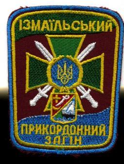 За службу в Измаильском погранотрядотряде обещают 18 тысяч гривен