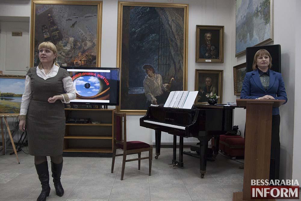"Измаил: в галерее проводился урок ""Экосвіт очима митців""(фото,видео)"