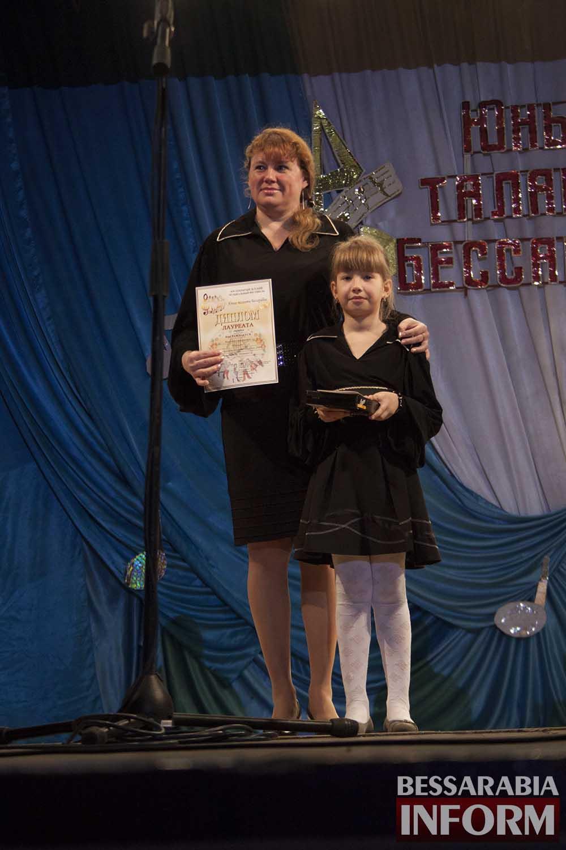 IMG_2252 В Измаиле награждали победителей конкурса «Юные таланты Бессарабии»(фото)