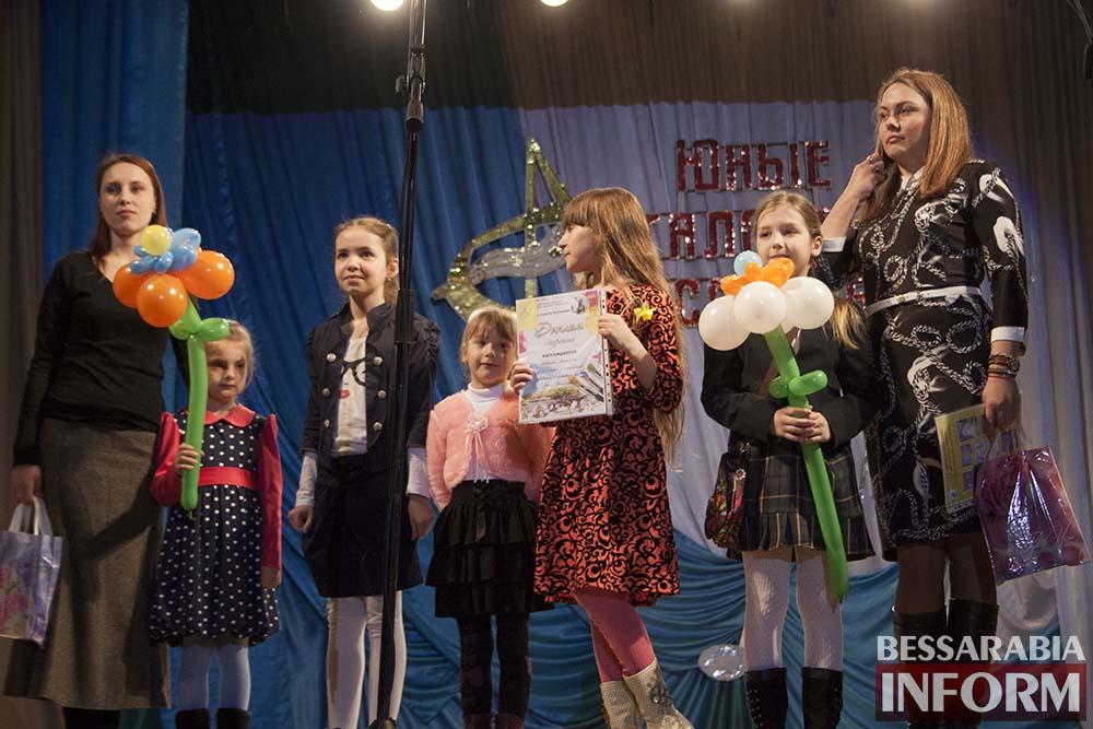 IMG_2339 В Измаиле награждали победителей конкурса «Юные таланты Бессарабии»(фото)
