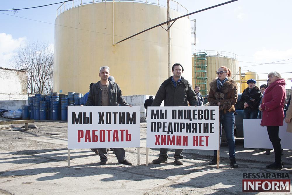 """Абсурдный митинг против """"БессарабияВ"""": как это было (фото, видео)"""