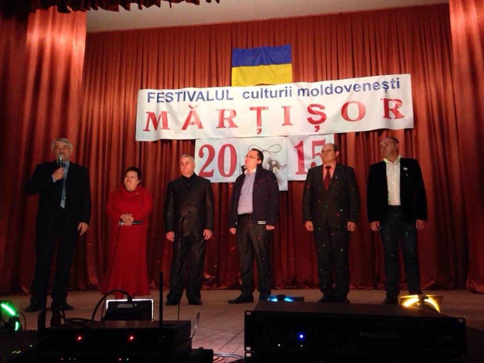 JYjNORxLkGs В Измаильском районе прошел фестиваль молдавской песни