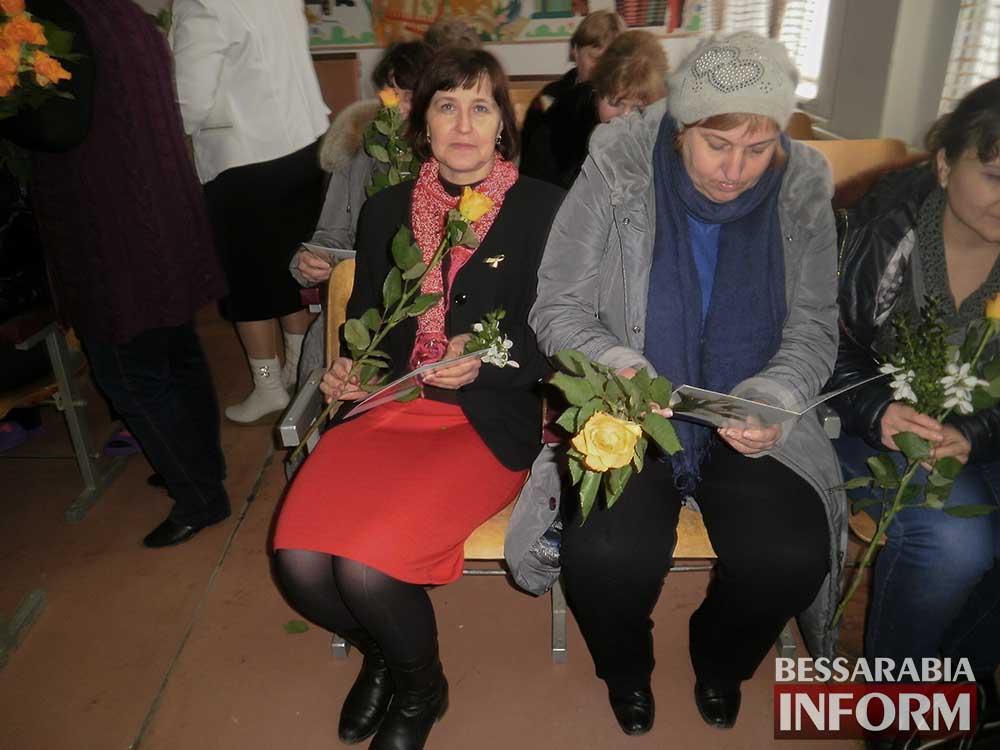 Оригинальное поздравление с 8 марта от А. Дубового
