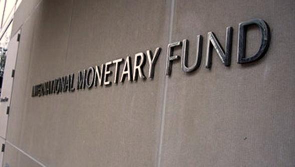 Сегодня в 16:00 состоится заседание МВФ по поводу  Украины