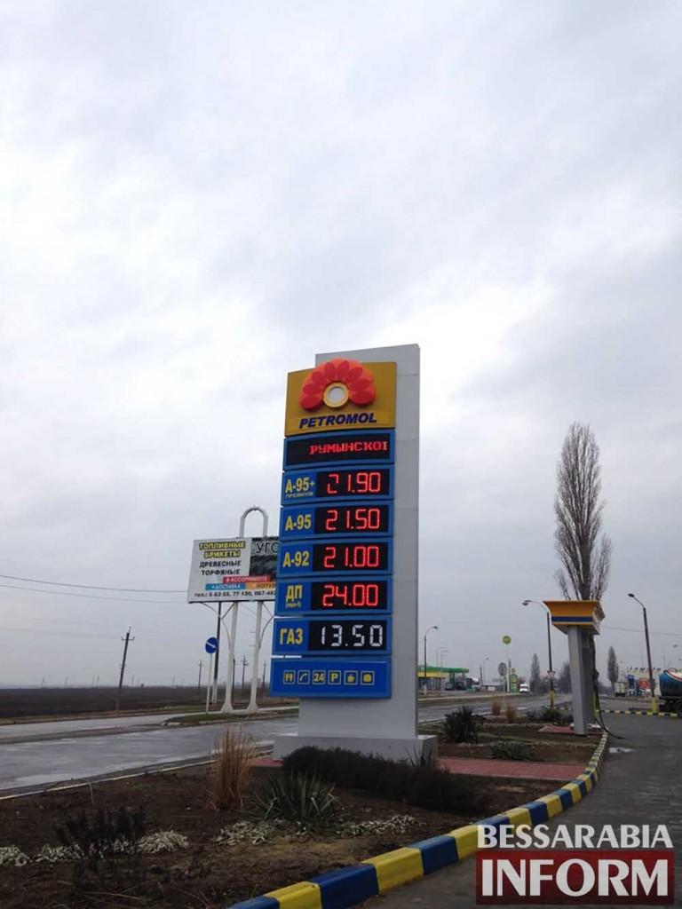 """В сети заправок """"Petromol"""" разные цены"""