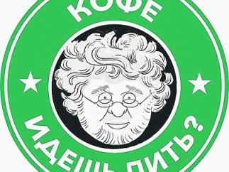 Лицо Коломойского появится в кофейнях