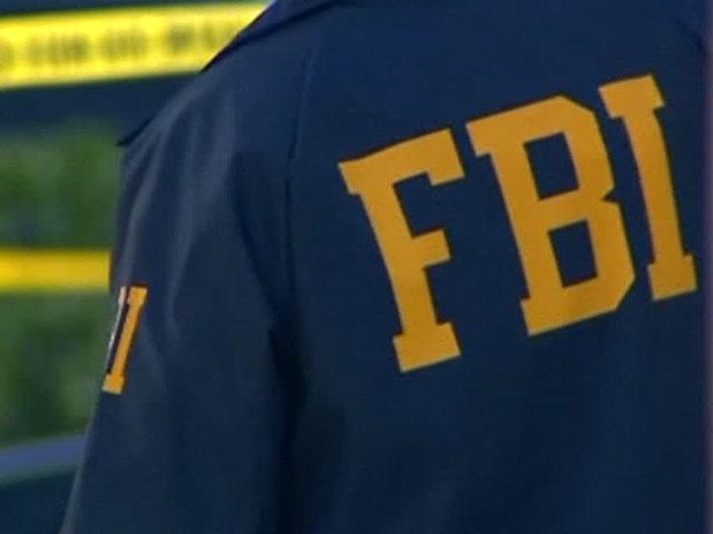 В Украине скоро появиться аналог ФБР