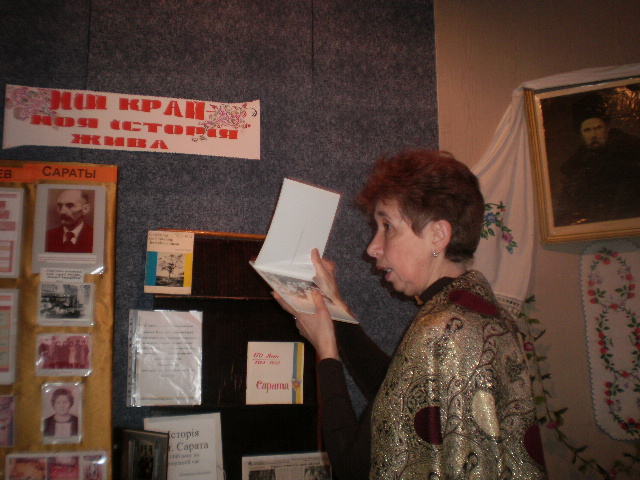 p4241986 Сарата праздновала 193-ю годовщину (фото)