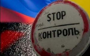 zagranpasport-dlya-poezdok-v-rossiyu-300x188 Новые правила въезда россиян в Украину