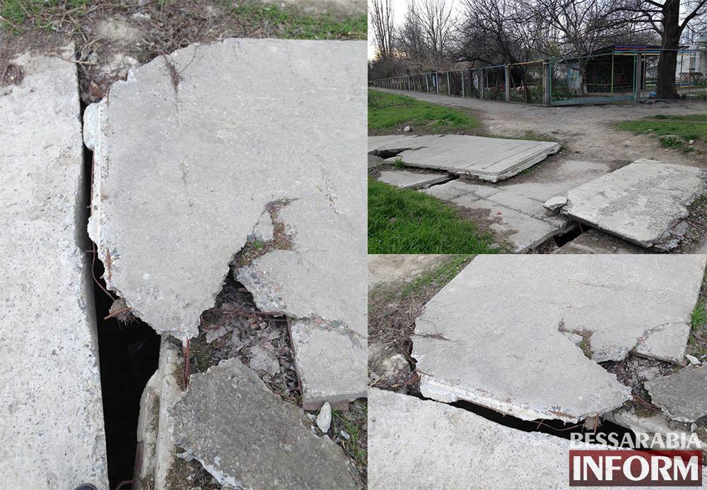 """Измаил: опасная дорога в детский сад """"Теремок"""""""