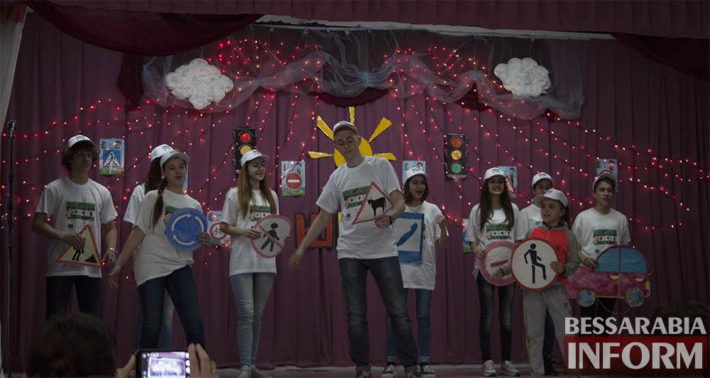 Без-имени-13 В Измаиле прошел фестиваль юных инспекторов дорожного движения (фото)