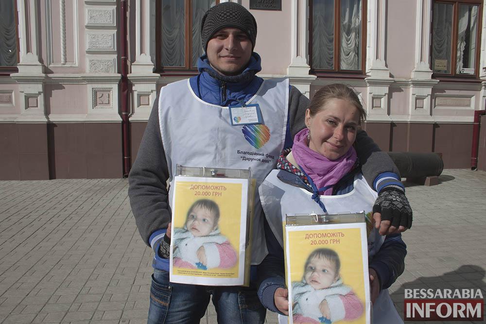 """Волонтеры """"Дарунок  долі"""" на улицах Измаила (фото, видео)"""
