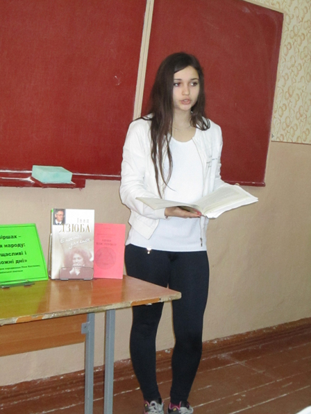 В Болграде отметили день рождения Лины Костенко