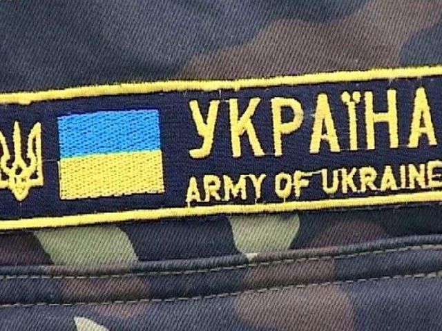 Болградцы помогли украинской армии на 700 тыс. грн
