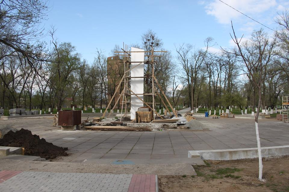 В Белгород-Днестровском реконструируют парк