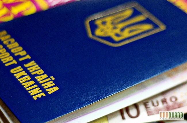 1225114-2 Жителей Бессарабии ожидает задержка с  выдачей загранпаспортов