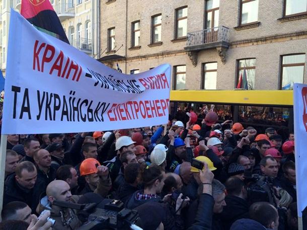 1612852 Возле АП агрессивно митингуют шахтеры (фото, видео)