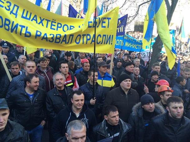 1612854 Возле АП агрессивно митингуют шахтеры (фото, видео)
