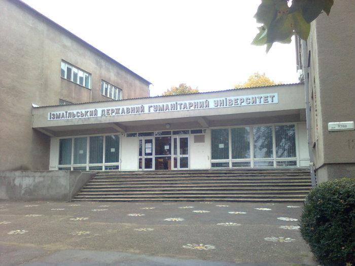 В Измаиле изберут нового ректора ИГГУ