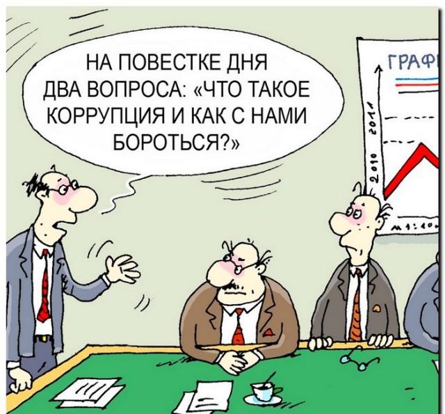 2654028 В Бессарабском сельсовете нашли нарушений на 2 млн. гривен