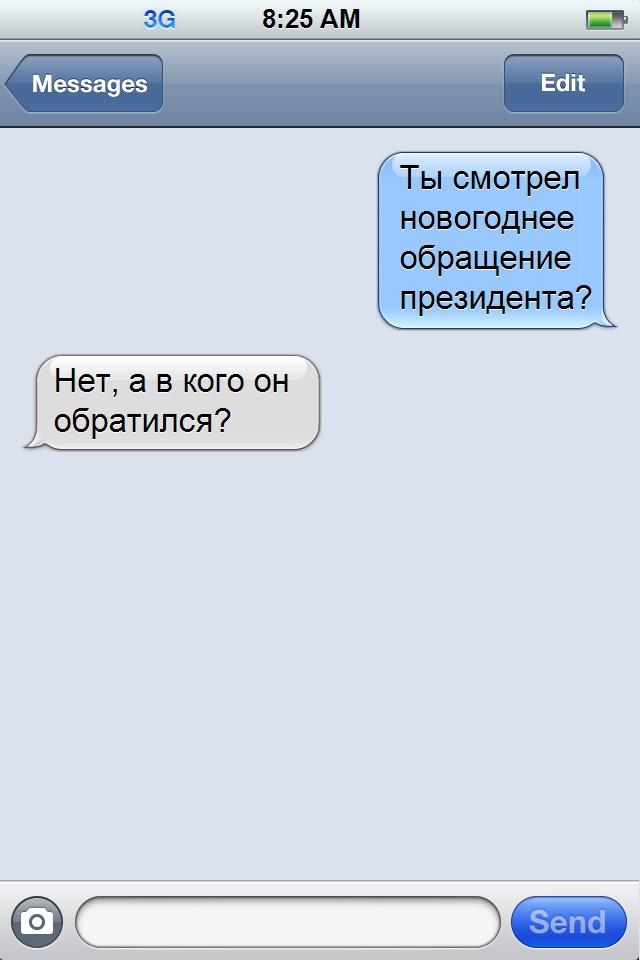 2_8 19 СМС, которые поднимут настроение
