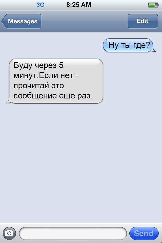 2_9 19 СМС, которые поднимут настроение