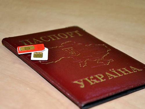 """В Украине собираются воскресить один из """"диктаторских законов"""""""