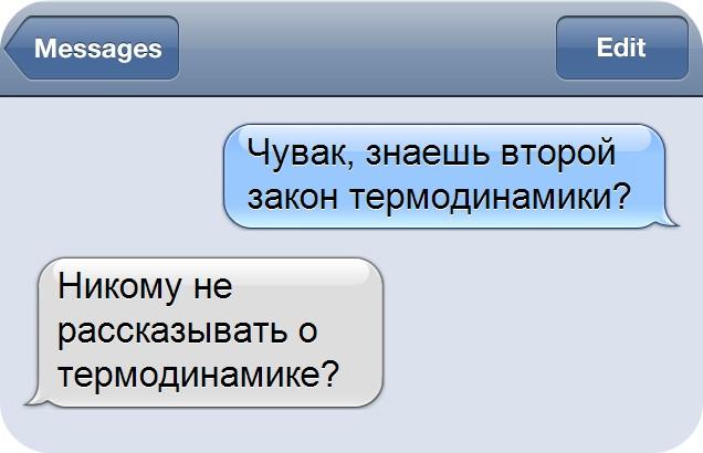 19 СМС, которые поднимут настроение