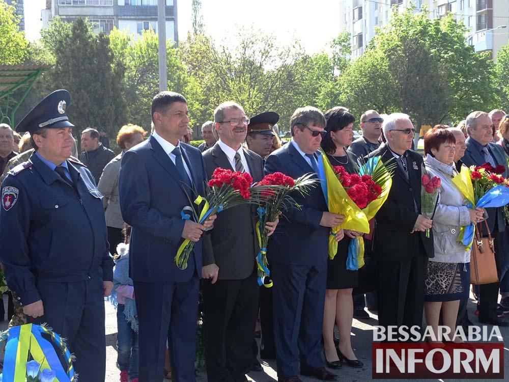 9c7af3f2780f1 Измаил почтил память героев-ликвидаторов Чернобыльской катастрофы (фото)