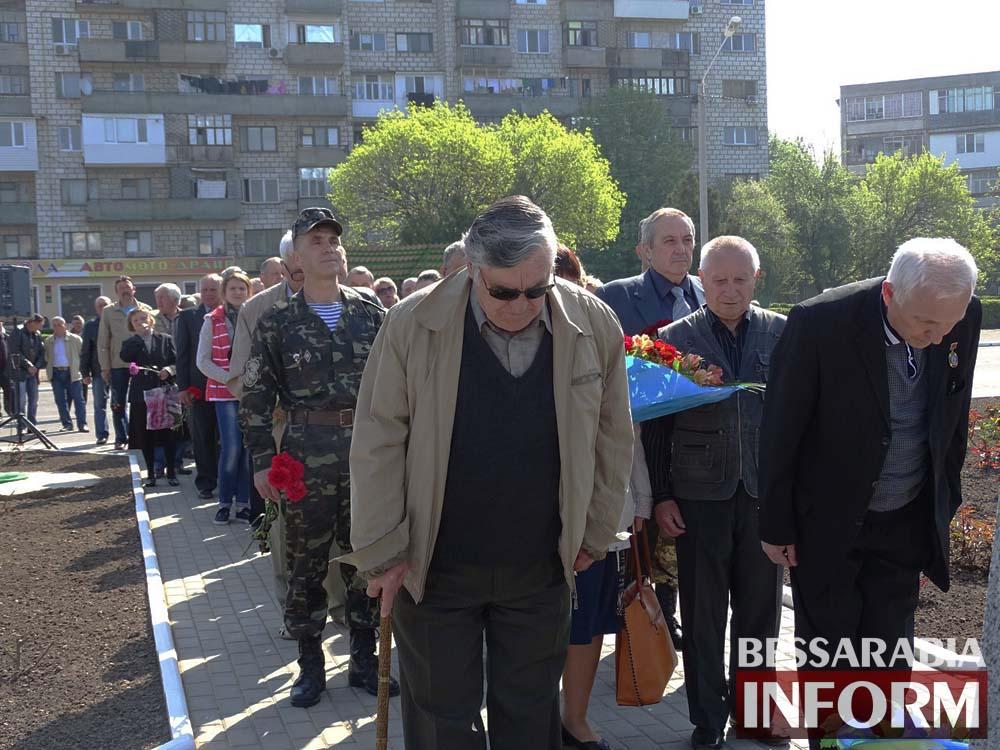 MjyLdF7VVPs Измаил почтил память героев-ликвидаторов Чернобыльской катастрофы (фото)