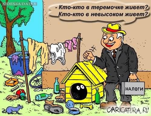 Сравнение налогов в Украине и США