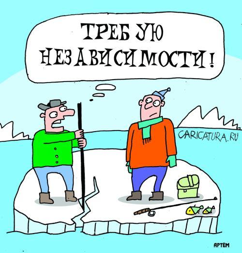 """В Одессе задержаны агитаторы за """"Народный совет Бессарабии"""""""