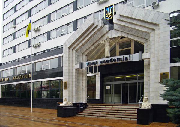 e412927aa796d1bed6a811c9d5a1ee99 В Измаиле Одесская юракадемия  набирает студентов на дневное отделение