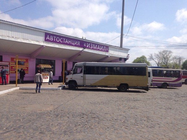 В Измаиле планируют построить еще одну автостанцию