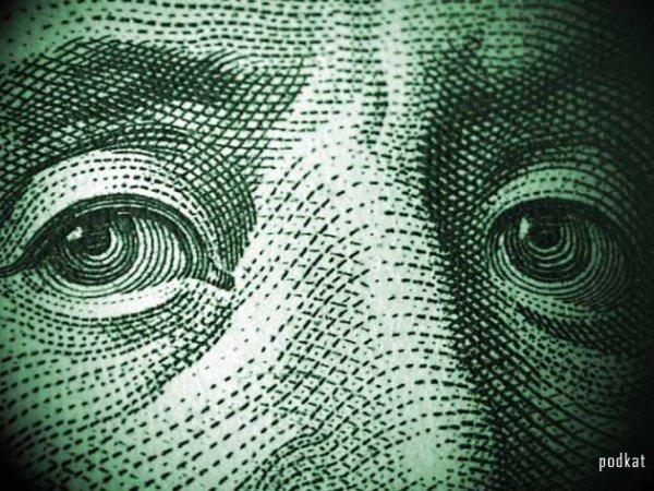 Доллар сегодня: валюта резко упала в цене
