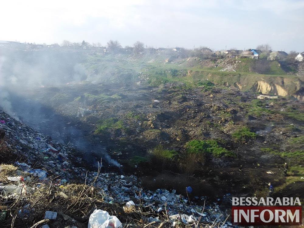 fm-HJRyWc24 В Измаиле горели сразу три мусоросвалки (фото, видео)
