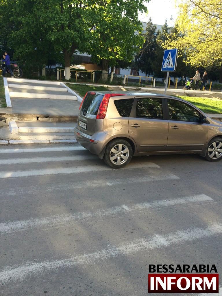 image1-768x1024 «Я паркуюсь как дурак» и подвергаю детей опасности (фото)