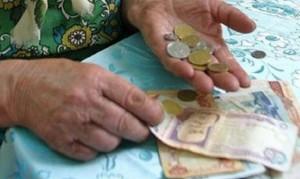 Кому полагаются субсидии и как их оформить